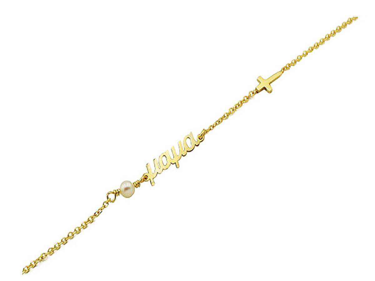 9Κ Χρυσό Βραχιόλι Μαμά Σταυρός Μαργαριτάρι Αλυσίδα