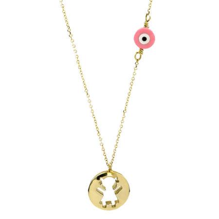 Χρυσό Μενταγιόν Κοριτσάκι 9 Καράτια Ροζ Ματάκι Γυναικείο