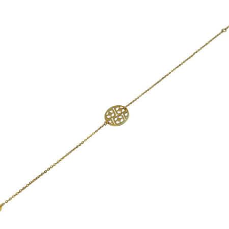 Χρυσό Γυναικείο Βραχιόλι 9Κ