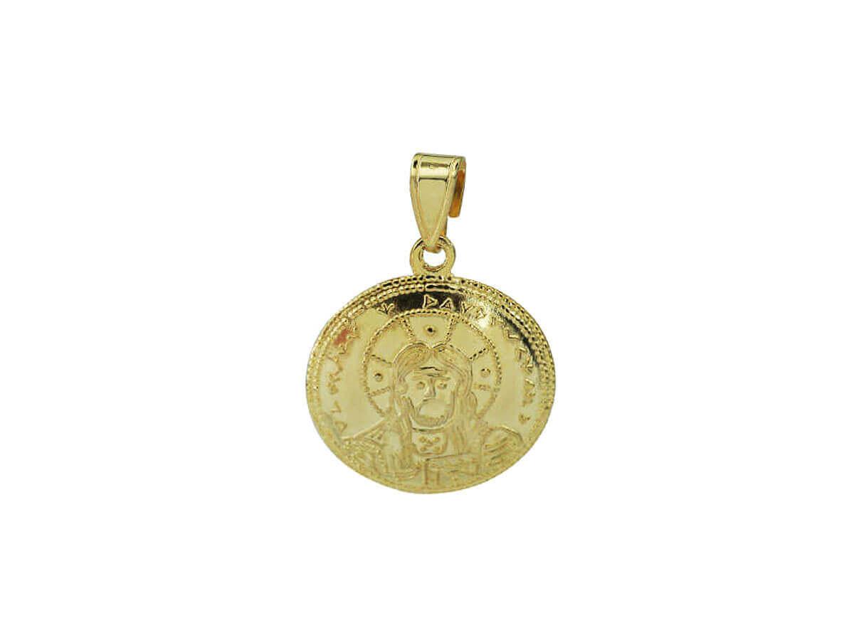 Χρυσό Κωνσταντινάτο 9 Καρατίων Διπλής Όψεως