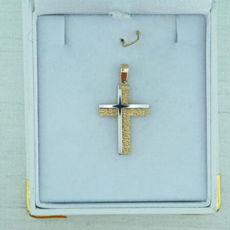 Χρυσός Σταυρός Γυναικείος 14Κ Βάπτιση Αρραβώνας