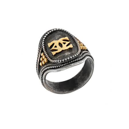 Ασημόχρυσο Δαχτυλίδι Αντρικό 18Κ 950
