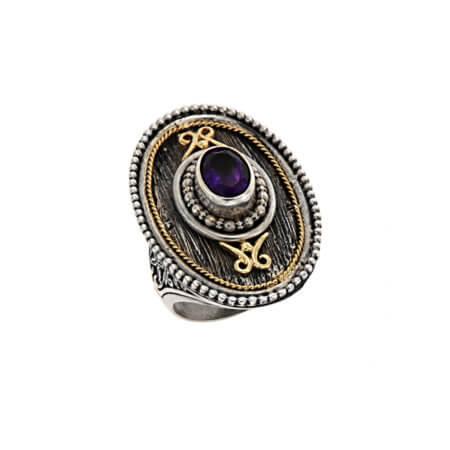 Χειροποίητο Ασημόχρυσο Γυναικείο Δαχτυλίδι με Αμέθυστο