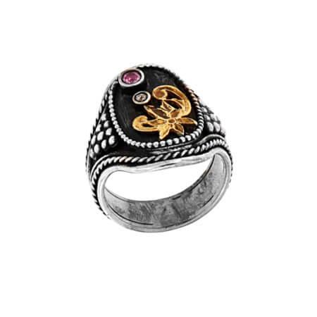Χειροποίητο Δαχτυλίδι με Μπριγιάν Ασημόχρυσο