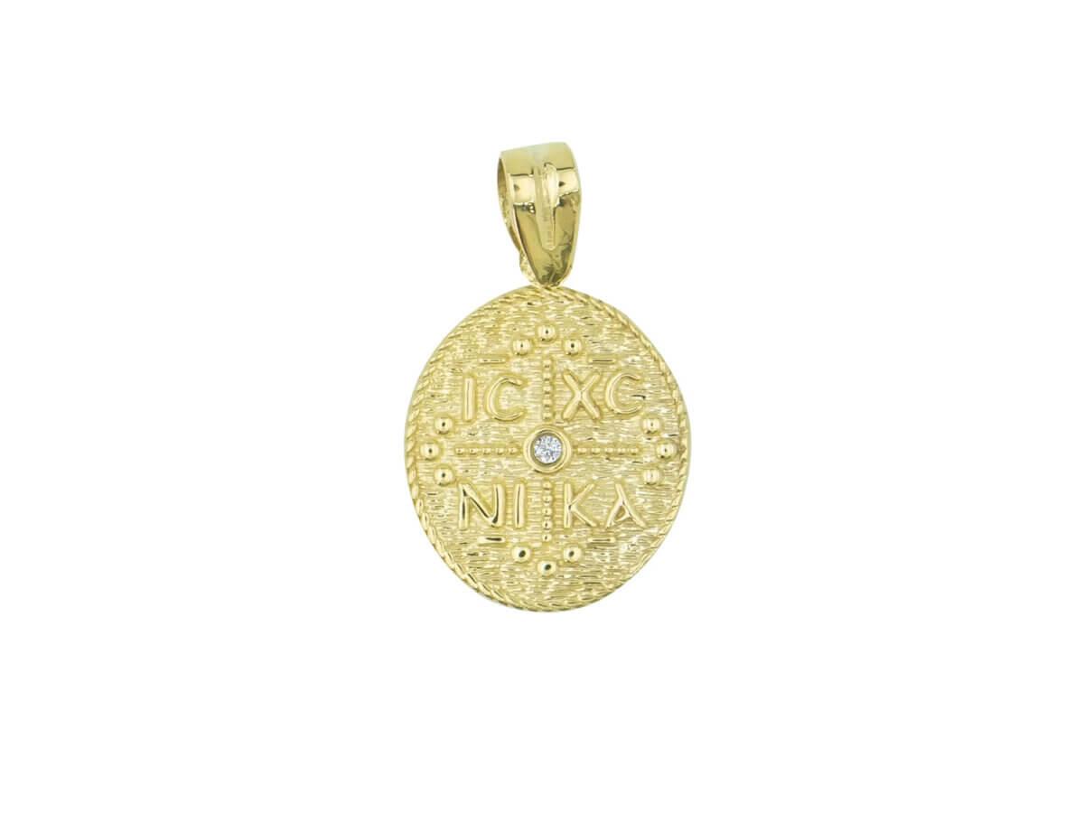 Χρυσό Φλουρί Κωνσταντινάτο 9Κ Διπλής Όψεως ΙΧΝΚ Ζιργκόν Πέτρα