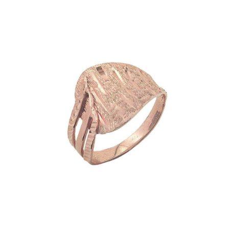 Ροζ Επίχρυσο Δαχτυλίδι 925