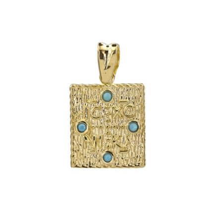 Χρυσό Κωνσταντινάτο Διπλής Όψεως 9 Καρατίων
