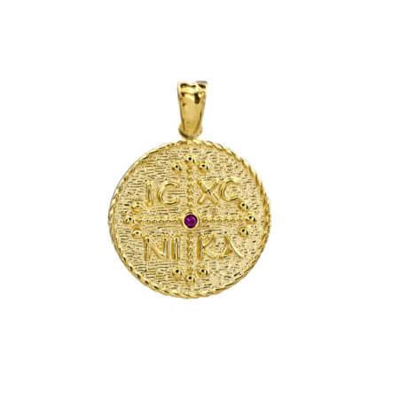 Χρυσό Κωνσταντινάτο 9 Καράτια Διπλής Όψεως Κόκκινη Ζιργκόν Πέτρα