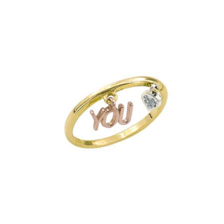 Χρυσό Γυναικείο Δαχτυλίδι 14 Καράτια Στοιχεία