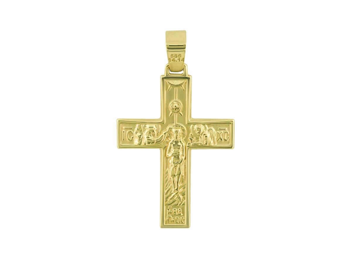 Διπλής Όψεως Σταυρός