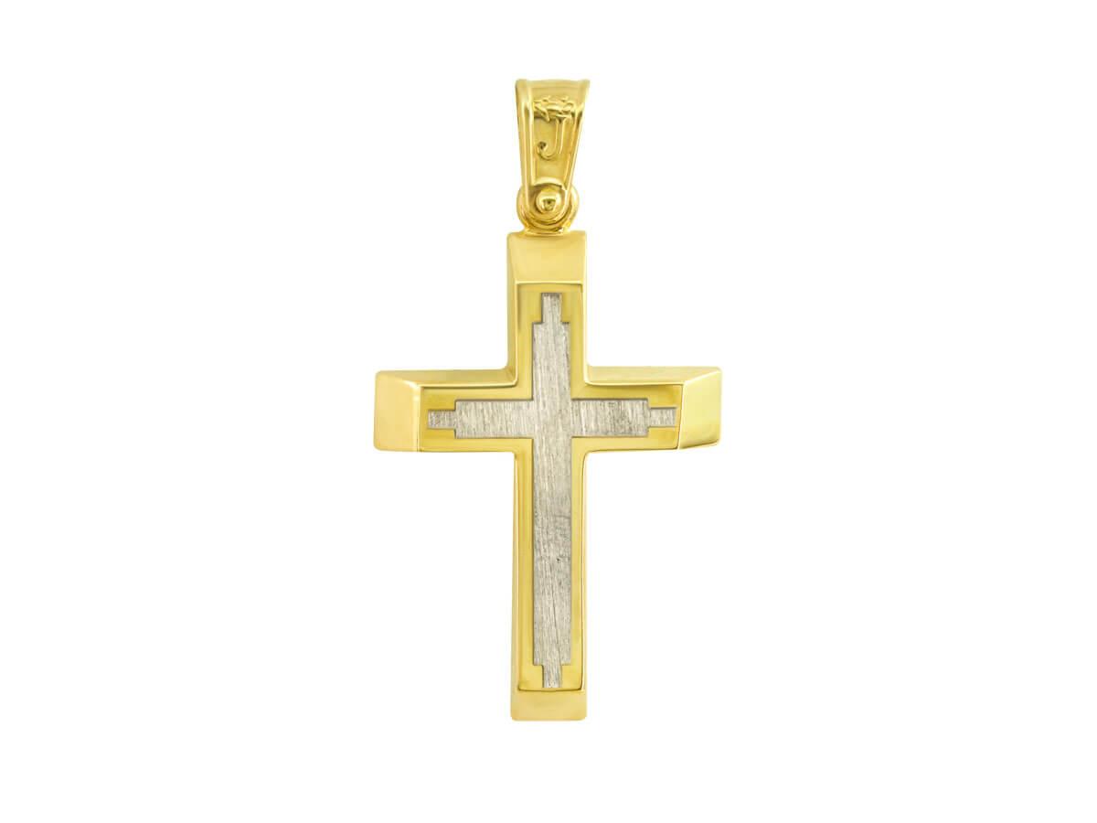 Χρυσός Σταυρός Για Αγόρι Κορίτσι 14Κ