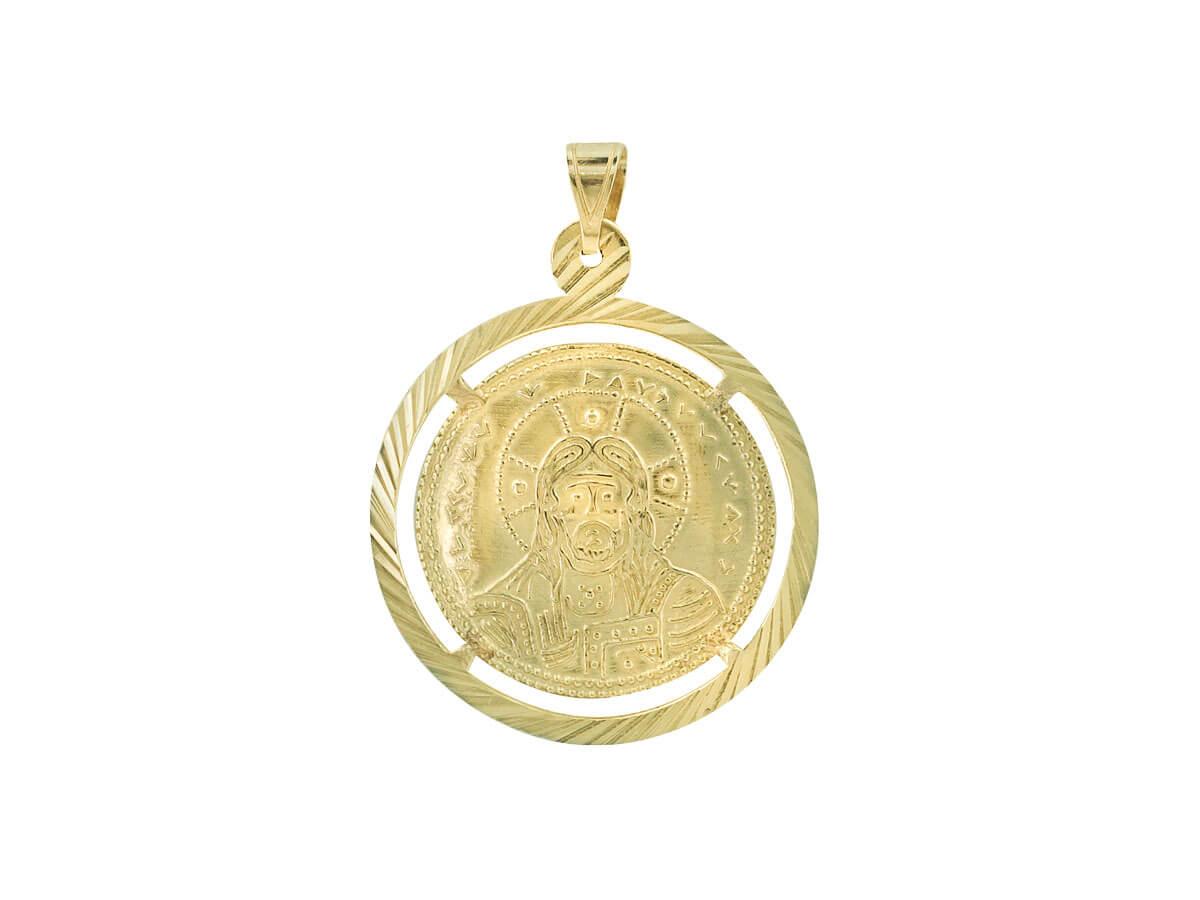 Κρεμαστό Κωνσταντινάτο Χρυσό 9 Καρατίων Διπλής Όψης