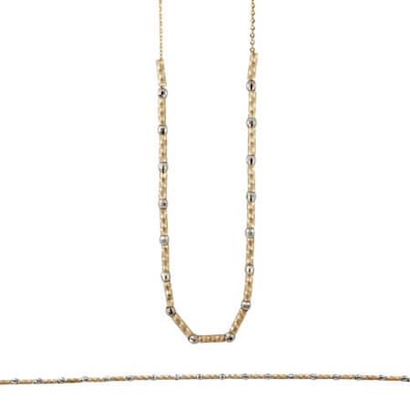 Σετ Κοσμημάτων Χρυσό 14 Καρατίων Λευκόχευσες Μπίλιες Γυναικείο Κολιέ Βραχιόλι