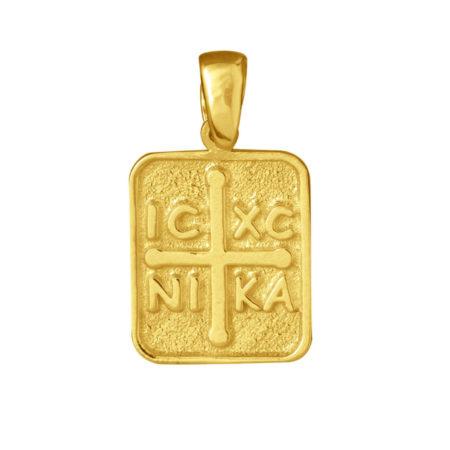 Κρεμαστό Φυλαχτό Χρυσό 9 Καράτια ΙΧΝΚ