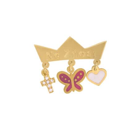 Παιδική Παραμάνα Μοντέρνα Σύμβολα Ζιργκόν Πέτρες Χρυσό 9Κ