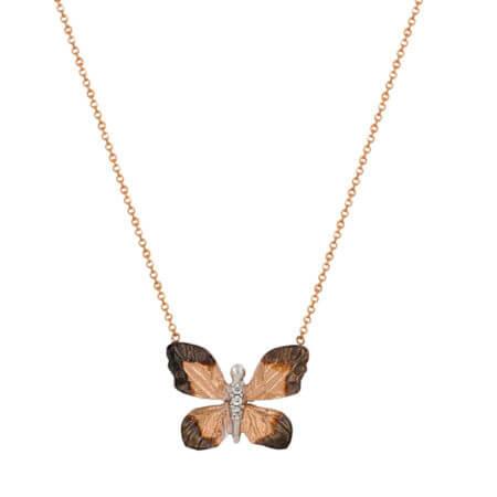 Ροζ Χρυσό Κρεμαστό Πεταλούδα Ζιργκόν 14Κ