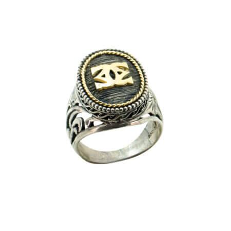 Σεβαλιέ Χειροποίητο Ανδρικό Δαχτυλίδι Ασημόχρυσο 950-18Κ