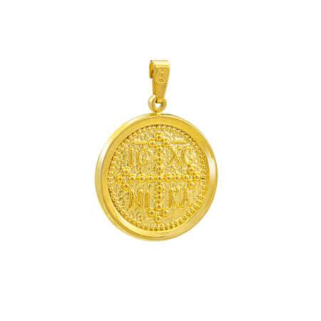 Στρογγυλό Κωνσταντινάτο Χρυσό 9Κ Επιγραφή ΙΧΝΚ