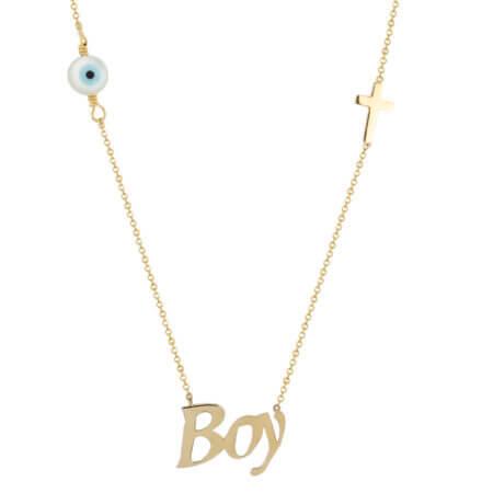 Χρυσό Κρεμαστό Με Ματάκι Boy Σταυρουδάκι Μανούλες 14Κ