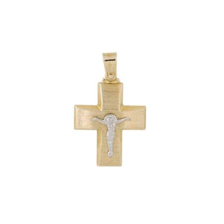 Χρυσός Σταυρός Με Τον Εσταυρωμένο Για Βάπτιση 14Κ