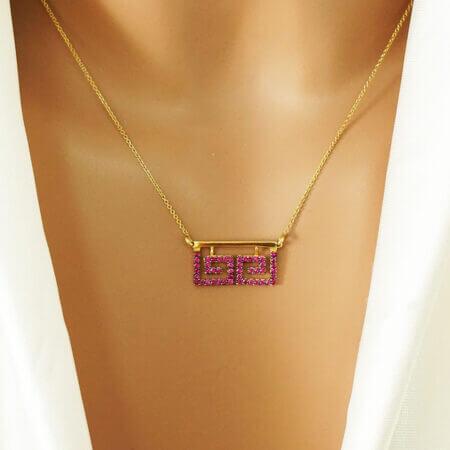 Χρυσό Κρεμαστό Μαίανδρος Ροζ Ζιργκόν Κ14 Κόσμημα Γυναίκα