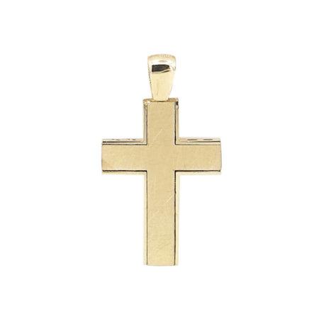 Σταυρός Λαιμού Χρυσός 18 Καρατίων